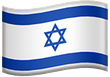 flag-for-israel